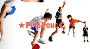 ping-pong le film